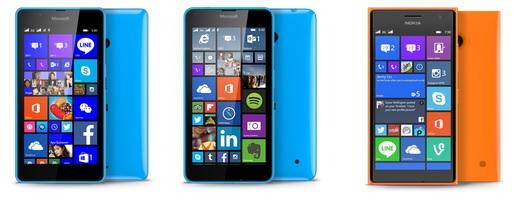 Lumia compare 540