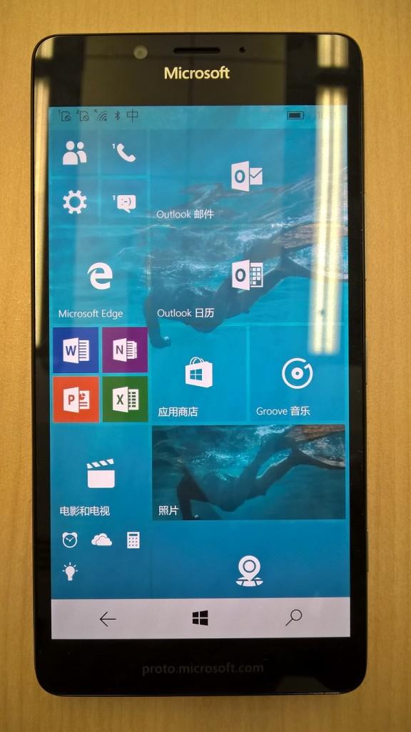Lumia 950 Proto 1