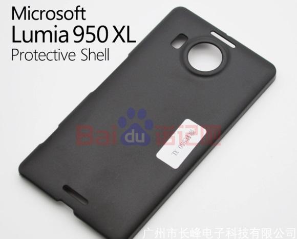 Lumia 950 XL shell