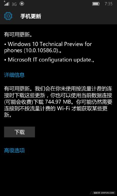 Build 10586 RTM China