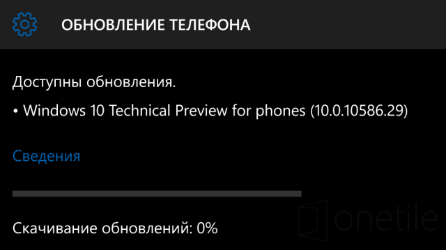 Windows-10-Mobile-10586.29