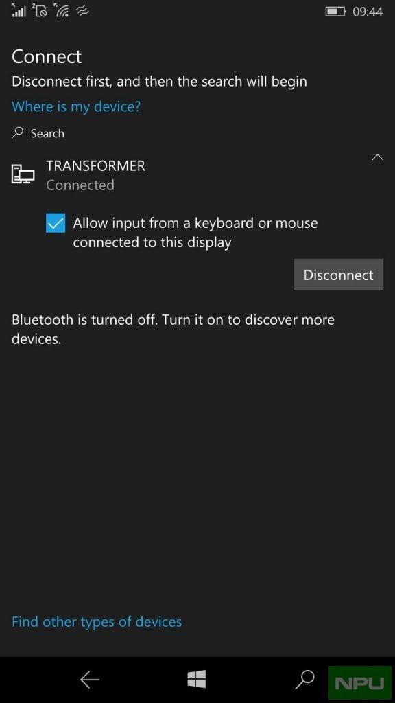 Lumia 640 XL PMS