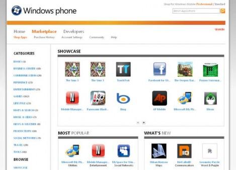 windows phone marketplace screenshot