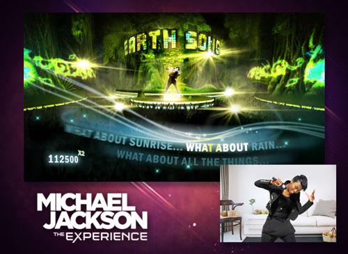 Xbox 360 - screenshot 4