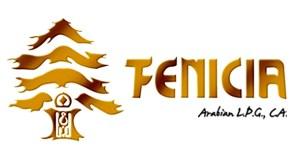 Fenicia-Logo