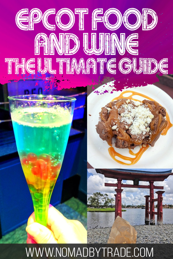 Epcot Food and Wine drinks and food collage with text overlay