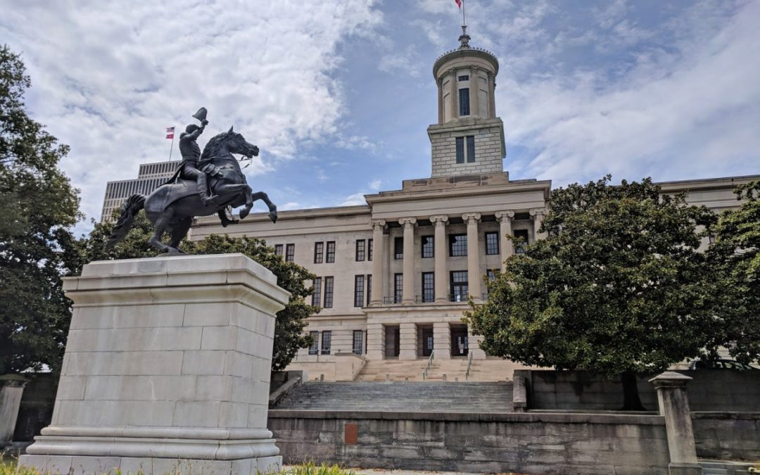 Touring the Tennessee State Capitol Building