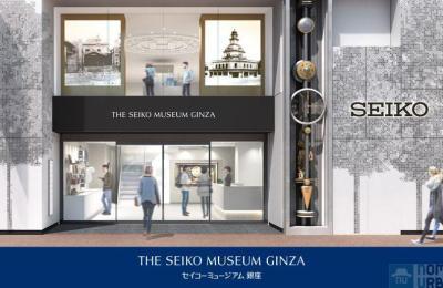 Le Seiko Museum Ginza, découvrez en virtuel l'âme de l'horlogerie japonaise