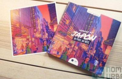 Voyagez au Japon. Du Pixel au Réel, le guide de voyage riche en pixels !
