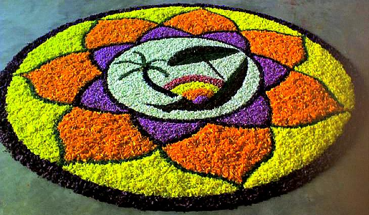 Decorated Ground for Onam (Image Credit Anoop Joy)