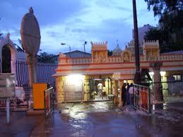 Cave Temple, bangalore