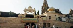 tourist places to visit in Jamnagar district - Shradha Peetha, Dwarka