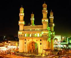 Tourist Places to Visit in Hyderabad - Char Minar, Hyderabad