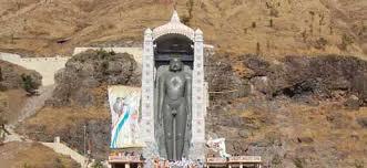 Tourist places to Visit near Indore - Bawangaja