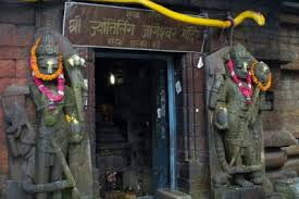 Tourist Places to Visit in Almora - Jageshwar Jyotirlinga