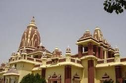 Mathura tourist places to visit in mathura sightseeing - Gita Mandir