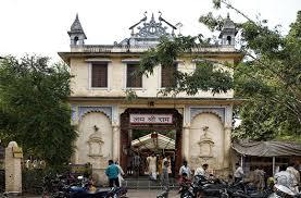Tourist places to visit in Varanasi, Sightseeing, varanasi tourist places - Sankat Mochan temple