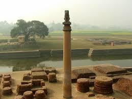 Varanasi Tourist places to visit in Varanasi Sightseeing - Ashoka Pillar - Tourist places to visit in sarnath