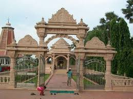 Tourist places to visit in Bhagalpur - Kuppaghat