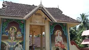 Tourist Places to Visit in kalady - Sringeri Mutt Temples