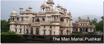 Tourist places to visit in Pushkar - Man Mahal