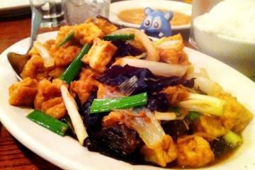 Tofu Pad Khing from Runa Thai