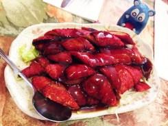 Roast Duck from Yuan Fu Vegetarian