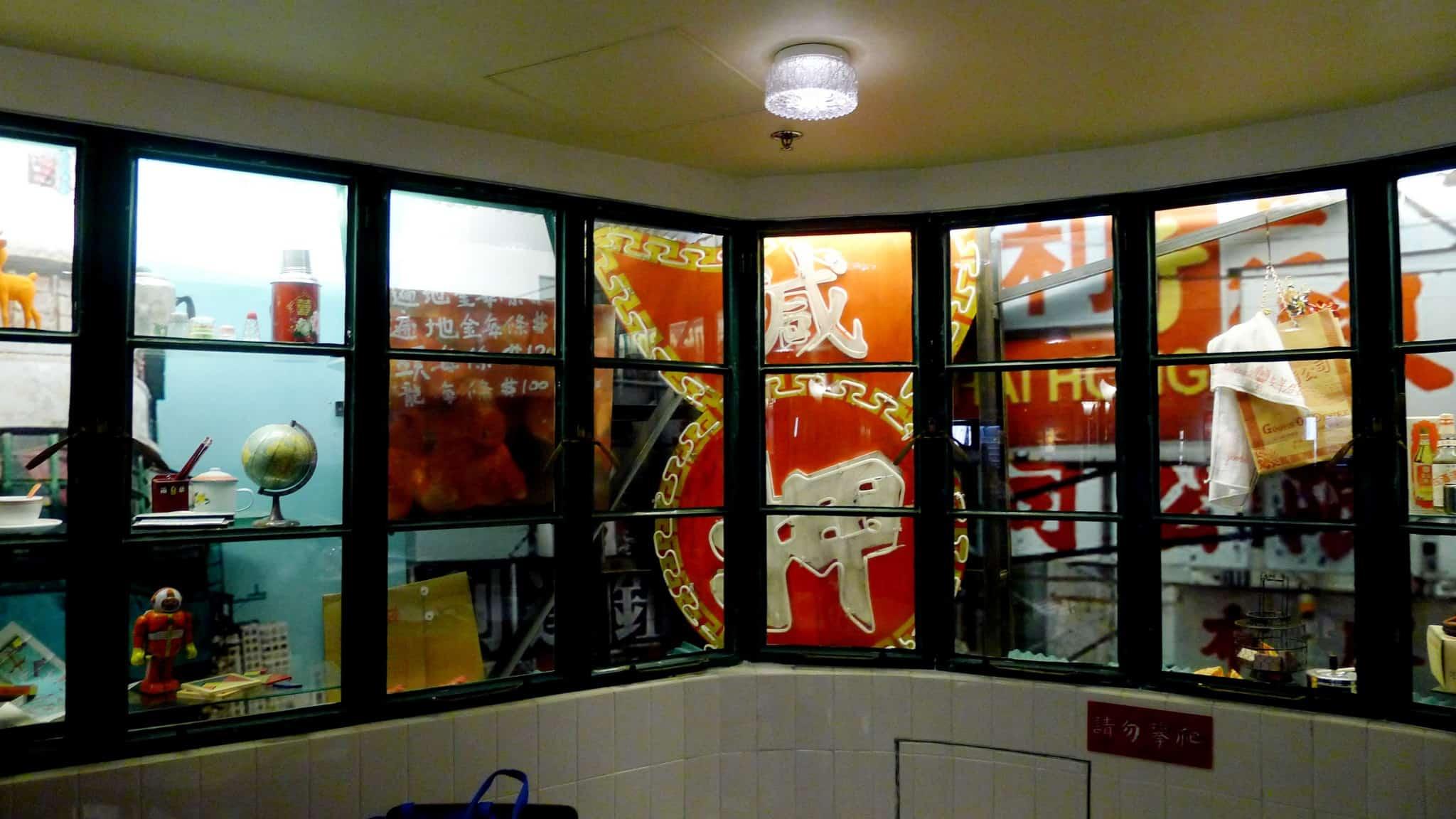 Retro Starbucks Coffee Hong Kong Central Duddell Street | Vintage Bing Sutt 星巴克 冰室