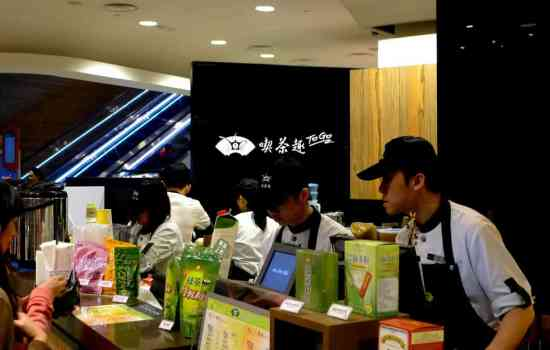Ten Ren Tea Hong Kong Eslite Causeway Bay | 天仁喫茶趣