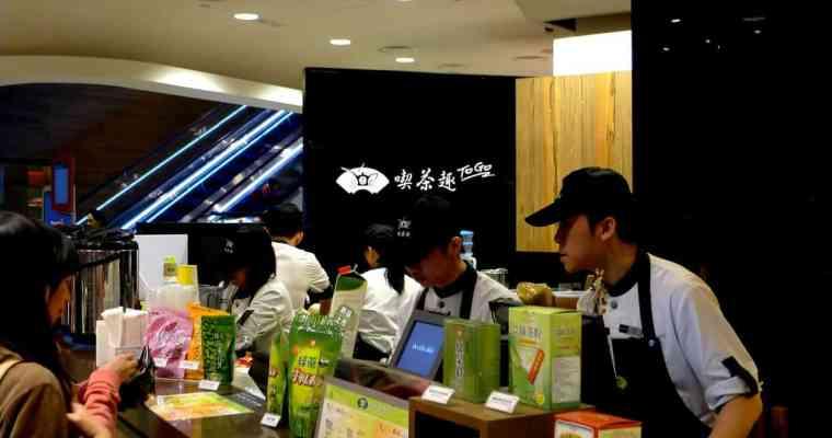 Ten Ren Tea Hong Kong Eslite Causeway Bay   天仁喫茶趣