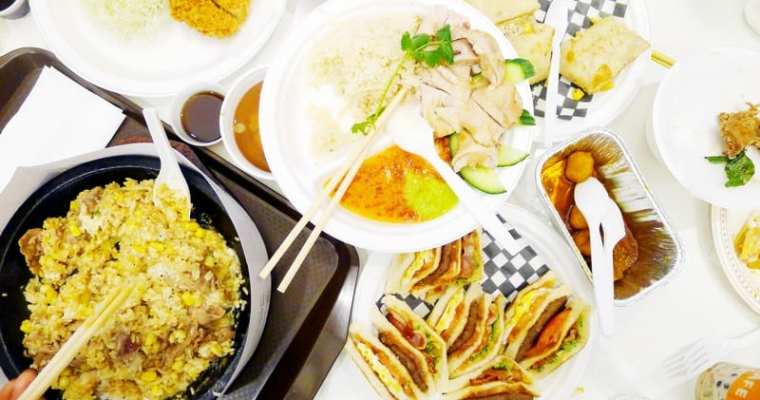 Aberdeen Centre Richmond Food Court | Taste of Aberdeen 時代坊