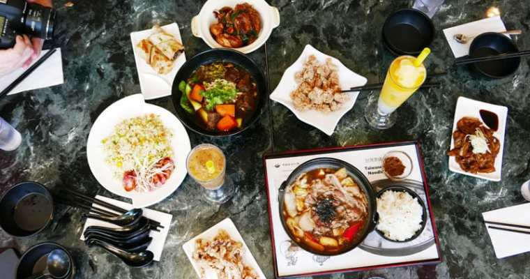 Tea Wok Asian Cuisine Vancouver | Taiwanese Food and Bubble Tea