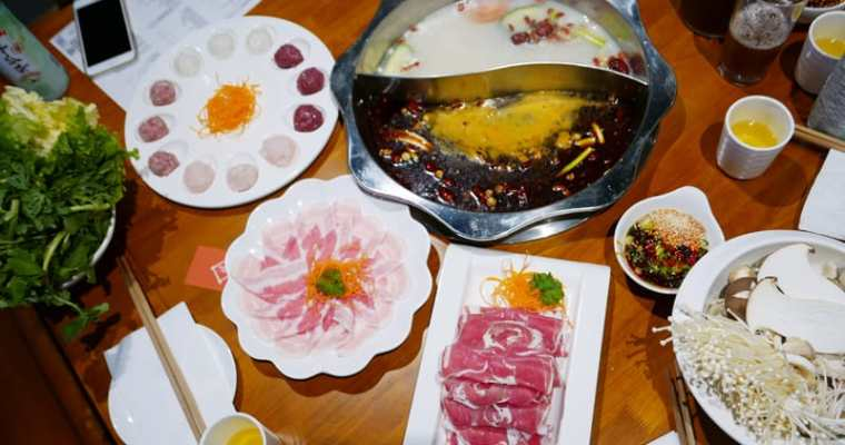 To Hot Hot Pot Richmond | Chinese Restaurant 土火火鍋