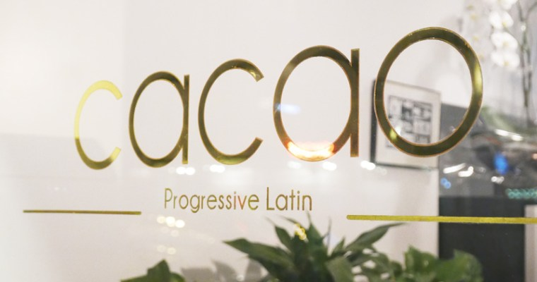 Day 7 – Cacao Restaurant   12 Days of Christmas Giveaway!