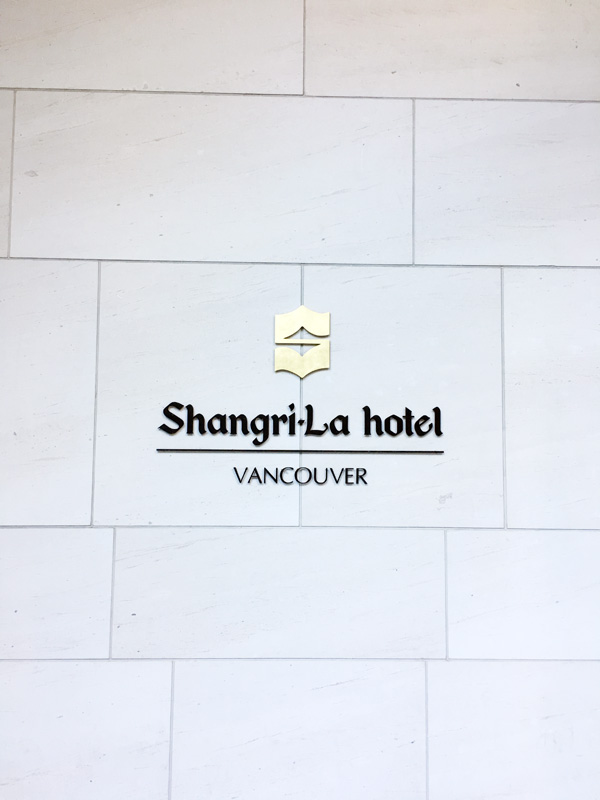 SHANGRILA VANCOUVER HOTEL CHI SPA NOMSS BEAUTY BLOG