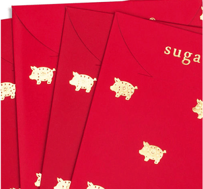 Chinese Lunar New Year Gifts Sugarfina Pig