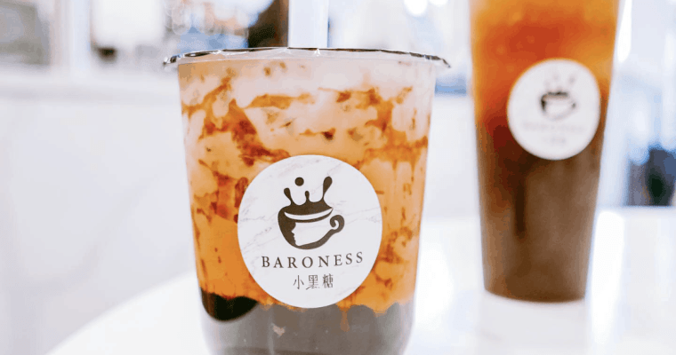 Baroness Bubble Tea  Vancouver 小黑糖 – Brown Sugar Bubble Tea