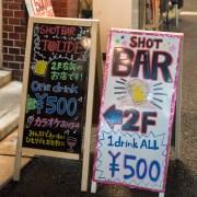 shotbar2