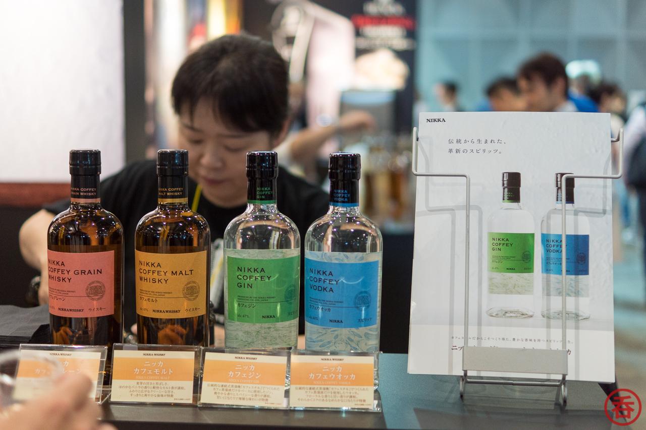 2017 Tokyo International BarShow: Nihon Gin