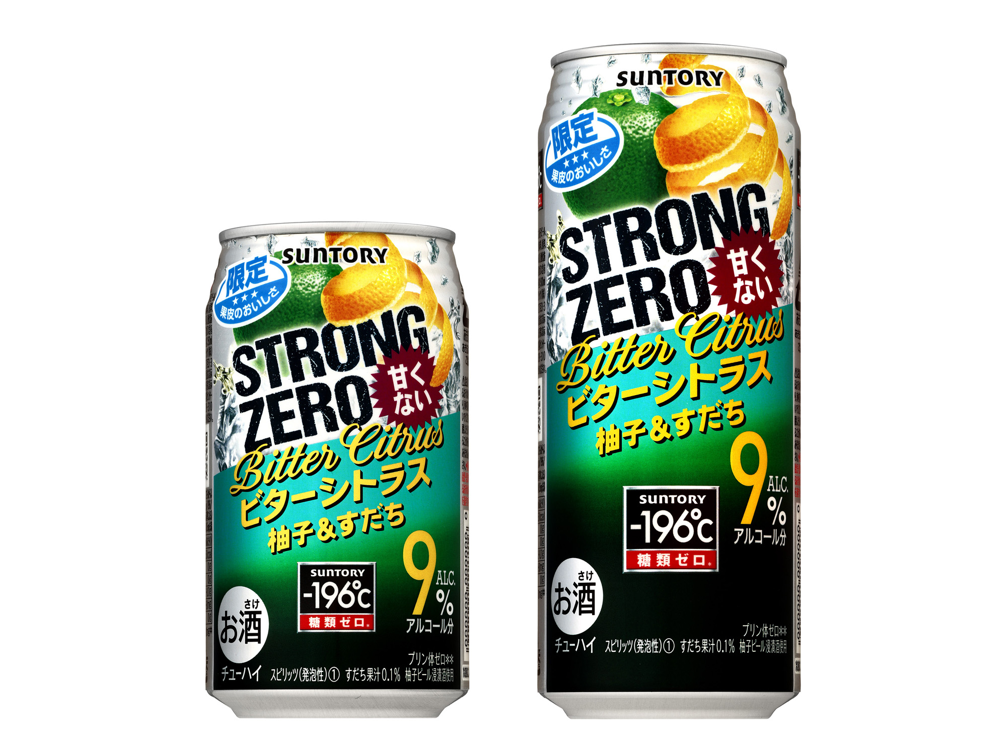 Chuhai Watch: -196°C Strong Zero Bitter Citrus