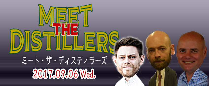 Meet the Distillers, Sept 6 @ Roppongi BrewDog