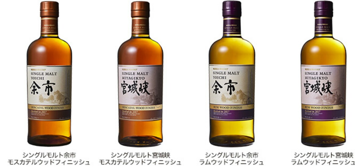 Nikka officially announces Yoichi Rum Wood Finish, Miyagikyo Rum Wood Finish. And Moscatel!