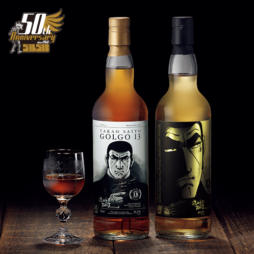 Golgo 13 Whisky: Single Malt Scotch to Commemorate Manga's 50th Anniversary