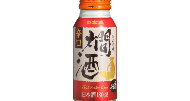 Coming to Tokyo Combinis Soon: Canned Hot Sake