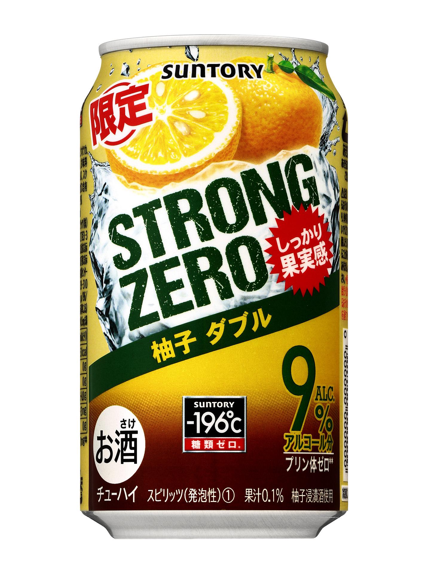 Chuhai Watch: -196°C Strong Zero Yuzu Double