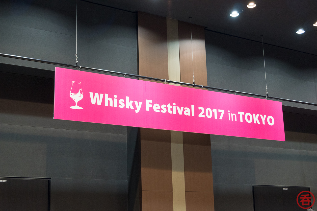 Event Report: Tokyo Whisky Festival 2017