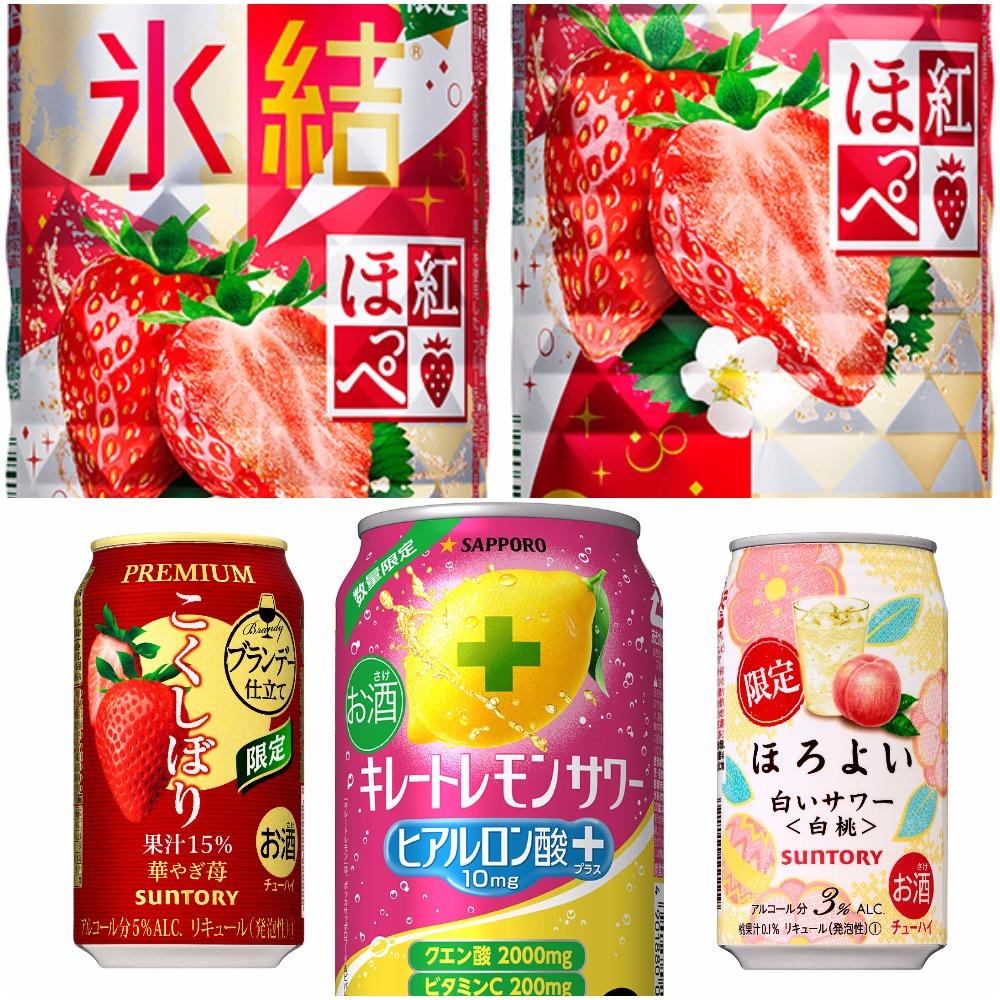 Chuhai Watch: strawberries, peaches, and lemons