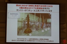 Inside Suntory's Liquor Workshop at their Osaka Factory