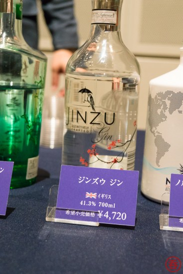 Jinzu Gin is made using a blend of gin and sake