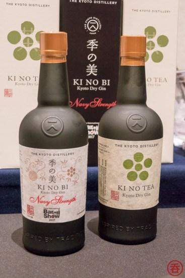 Kyoto Distillery's Ki No Bi booth featured both Ki No Bi Navy Strength and Ki No Tea